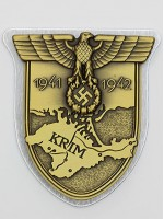 Crimea Shield (German: Krimschild)