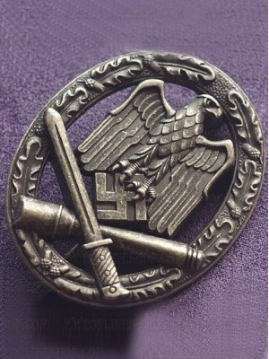 Replica of General Assault Badge (Allgemeines Sturmabzeichen) (Antique Finish) (WWII German Badges) for Sale (by ww2onlineshop.com)