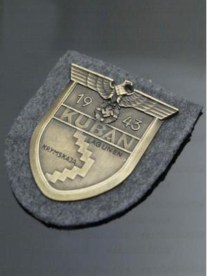 Replica of Kuban Shield (German: Ärmelschild Kuban) (WWII German Badges) for Sale (by ww2onlineshop.com)