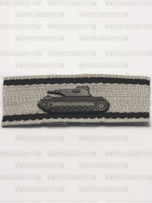 Replica of Tank Destruction Badge in Silver (WWII German Badges) for Sale (by ww2onlineshop.com)