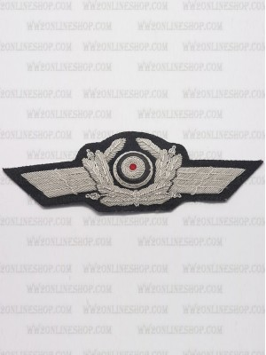 Replica of Embroidered Luftwaffe Officer Cap Wreath & Cockade (Cap Badges) for Sale (by ww2onlineshop.com)