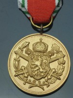 Bulgarian Memorial Medal of the European War 1915-1918