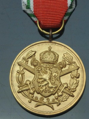 Replica of Bulgarian Memorial Medal of the European War 1915-1918 (WWI Medals & Awards) for Sale (by ww2onlineshop.com)