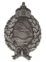 German Imperial Army Pilot Badge