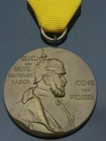"""Memorial Medal On Emporer Wilhelm I. - """"Wilhelm Der Grosse Deutsche Kaiser"""""""
