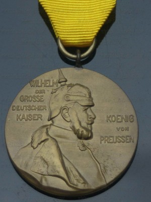 "Replica of Memorial Medal On Emporer Wilhelm I. - ""Wilhelm Der Grosse Deutsche Kaiser"" (WWI Medals & Awards) for Sale (by ww2onlineshop.com)"