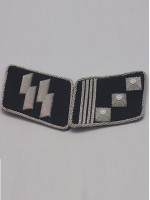 SS Captain(SS-Hauptstrumfuhrer) Collar Tabs