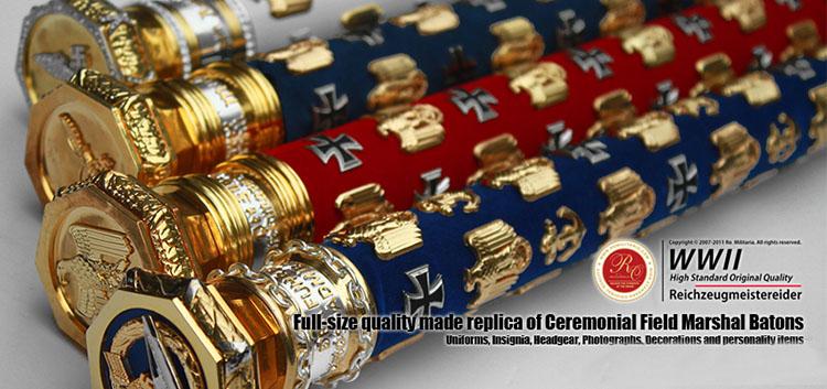 German Mashal Batons