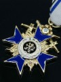 Replica of Bavarian Military Merit Order in Gold 3rd Class With Swords (WWI Medals & Awards) for Sale (by ww2onlineshop.com)