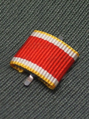 Replica of Danzig Cross 2nd Class (Ribbon Bars Devices) for Sale (by ww2onlineshop.com)