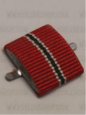 Replica of East Front Medal (Ribbon Bars Devices) for Sale (by ww2onlineshop.com)