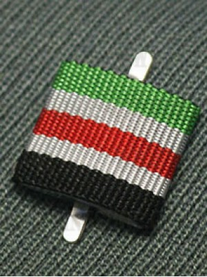 Replica of German / Italian - African Medal (Ribbon Bars Devices) for Sale (by ww2onlineshop.com)