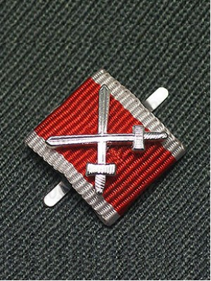 Replica of German Social Welfare Medal with Silver Swords (Ribbon Bars Devices) for Sale (by ww2onlineshop.com)