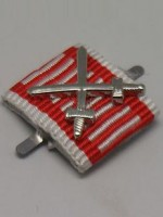 Silver Military Merit Medal on the War Ribbon with Swords