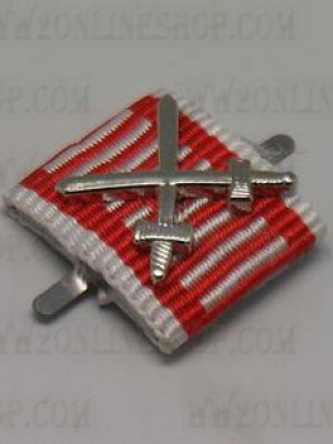 Replica of Silver Military Merit Medal on the War Ribbon with Swords (Ribbon Bars Devices) for Sale (by ww2onlineshop.com)