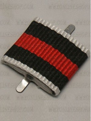 Replica of Sudetenland Medal (Ribbon Bars Devices) for Sale (by ww2onlineshop.com)