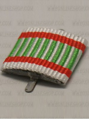 Replica of War Medal 1914/1918 for Non-combatant (Hungary) (Ribbon Bars Devices) for Sale (by ww2onlineshop.com)