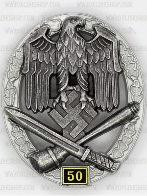 Replica of General Assault Badge 50 Engagements (WWII German Badges) for Sale (by ww2onlineshop.com)