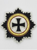 German Cross in Gold de-nazified 1957 Version (5-Piece)