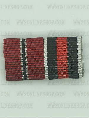 Replica of Hans-Ulrich Rudel s Ribbon Bar (German Ribbon Bars) for Sale (by ww2onlineshop.com)