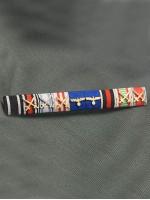 SS Oberstgruppenfuhrer Paul Hausser's Ribbon Bar