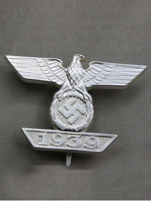 Replica of German WWII 1939 Clasp 1st Class to the 1914 Iron Cross 1st Class (WWII German Medals) for Sale (by ww2onlineshop.com)