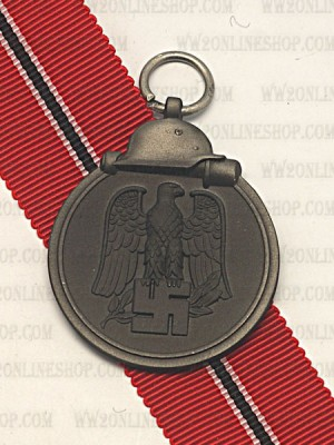 Replica of German WWII East Front Medal (WWII German Medals) for Sale (by ww2onlineshop.com)