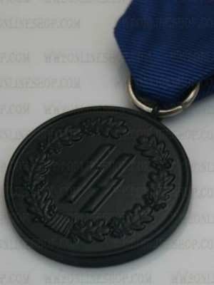 Replica of German WWII SS Long Service Award For Four Years Of Service (WWII German Medals) for Sale (by ww2onlineshop.com)