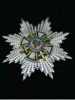 House Order of Hohenzollern Grand Cross