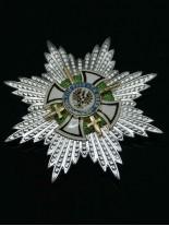 House Order of Hohenzollern Grand Cross