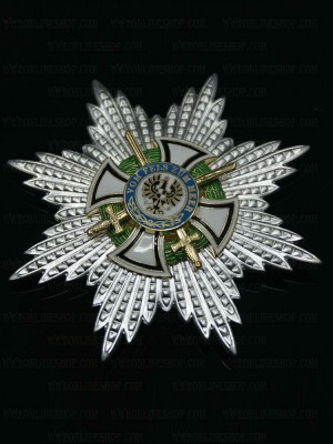 Replica of House Order of Hohenzollern Grand Cross (Medals & Awards) for Sale (by ww2onlineshop.com)