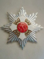 Italian Military Order Of Savoy