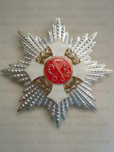 Italian Military Order Of Savoy