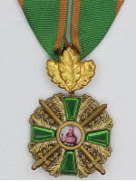Order of the Zähringer Lion with Oak Leaf (Knight 1st Class)
