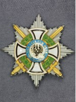 Star of House Order of Hohenzollern Grand Cross