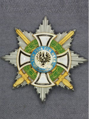 Replica of Star of House Order of Hohenzollern Grand Cross (WWI Medals & Awards) for Sale (by ww2onlineshop.com)