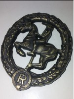 German Equestrian Badge in Bronze(German Riding Badge: Das Reiterabzeichen)