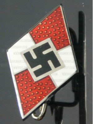 Replica of Hitler Youth Membership Pin (Party & Sport Badges) for Sale (by ww2onlineshop.com)